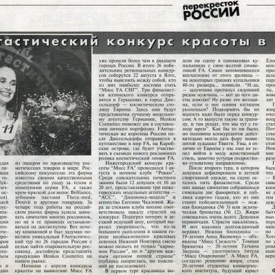 Miss Fa Elena Khlibko actress model Russian girl