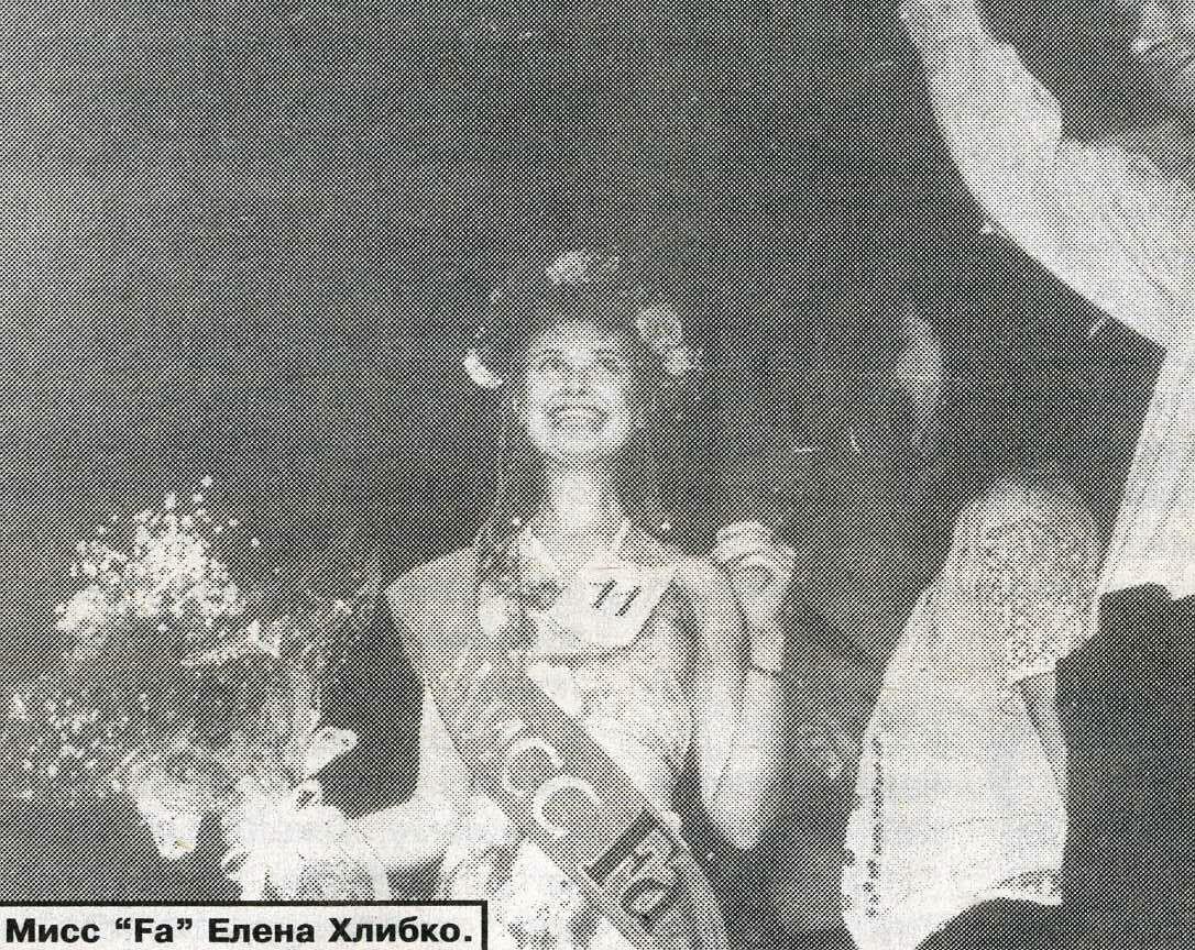 Miss Fa Elena Khlibko actress model