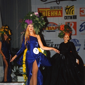 Елена Хлибко